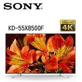 SONY 新力 KD-55X8500F 55吋 4K HDR Smart 連網液晶電視【公司貨保固+免運】