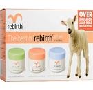 澳洲精選 rebirth 綿羊油禮盒組