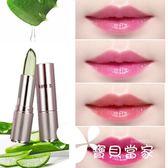 口紅 可以吃果凍口紅持久保濕韓國滋潤補水變色防水唇膏不脫色