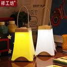 LED節能創意充電小夜燈插電臥室床頭燈餵奶嬰兒睡眠台燈起 雙12購物節必選
