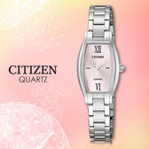 CITIZEN 星辰 手錶專賣店 EJ6110-58X 石英錶 女錶 日期 不鏽鋼錶殼錶帶 礦物玻璃
