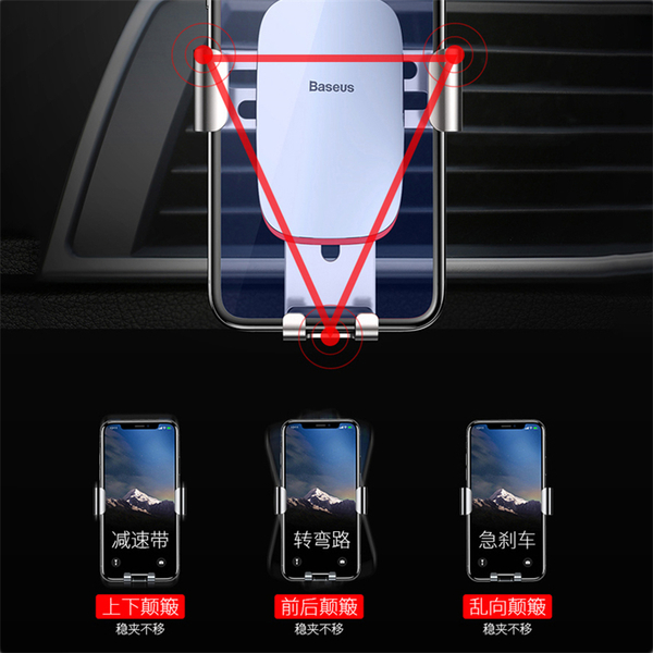 Baseus倍思 金屬時代 三代 鋁合金 重力車載出風口支架 重力車架 車用手機支架 汽車支架 導航車架