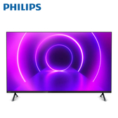 [PHILIPS 飛利浦]55型 4K HDR多媒體液晶顯示器 55PUH8225