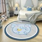 圓形地毯 卡通圓形地毯臥室吊籃電腦轉椅餐書課桌兒童房間少女公主床邊墊子【快速】