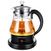 黑茶煮茶器玻璃養生壺全自動保溫煮茶壺蒸汽普洱電熱蒸茶器ATF 三角衣櫃