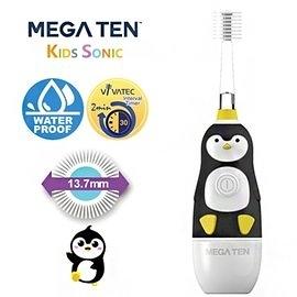 Mega Ten幼童電動牙刷-可愛企鵝