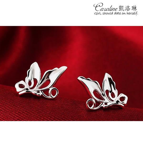 《Caroline》★【蝴蝶】甜美魅力、高雅大方設計配飾時尚耳環68473