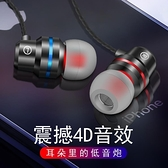 耳機高音質有線K歌帶麥入耳式蘋果安卓手機電腦通用4D超重低音炮耳塞 童趣潮品