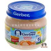 【寵物王國】Gerber嘉寶-雞肉泥80g