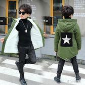 男童風衣 男童外套冬季新款兒童加絨加厚風衣中大童夾棉保暖中長款上衣 CP5436【甜心小妮童裝】