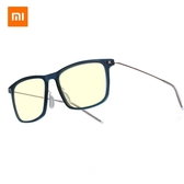 小米米家防藍光護目鏡Pro防藍光輻射電腦護目鏡平面無度數眼鏡全館全省免運