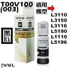 EPSON T00V100 / T00V...
