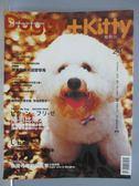 【書寶二手書T9/寵物_PMW】Doggy+Kitty寵物誌_24期_捲毛比熊犬等