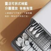 【VIOMI雲米】洗碗機 900W全自動免安裝洗碗機 多功能洗碗機 獨家臺灣總代理保固兩年