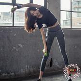 正韓健身服女夏季瑜伽服套裝修身速幹服跑步運動套裝女三件套全館免運