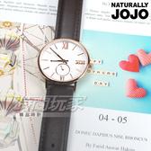 NATURALLY JOJO 文青風 木紋質感 小秒盤 真皮錶帶 防水手錶 玫瑰金色 女錶 JO96931-80R