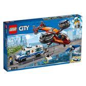 樂高積木LEGO 城市系列 60209 航警鑽石搶劫戰