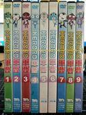 挖寶二手片-B05-002-正版DVD-動畫【KERORO軍曹 第1部 01-09】-套裝 日語發音
