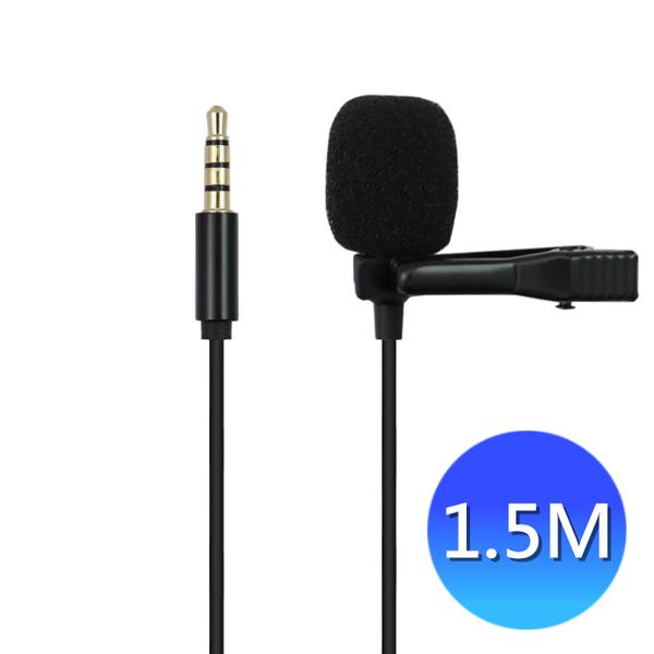 領夾式手機麥克風 (1.5米) 適用 電腦麥克風 筆電麥克風 3.5mm 手機直播錄音麥克風