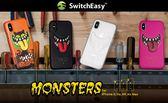 【唐吉】SwitchEasy Monster iPhone XS Max 3D笑臉怪獸保護殼