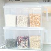 ◄ 生活家精品 ►【M114-3】帶蓋透明保鮮盒(三格) 廚房 蔬菜 水果 雜糧 防潮 儲物 零食 乾糧 乾糧