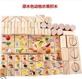 婴儿童积木拼装玩具益智力