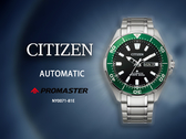 【時間道】CITIZEN 星辰 PROMASTER潛水機械腕錶/黑面綠框鈦金帶(NY0071-81E)免運費