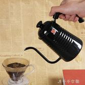 手沖咖啡壺特氟龍不銹鋼細嘴細口壺作弊壺消費滿一千現折一百