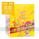 【奇多】隨口脆家常起司口味,12包/盒...