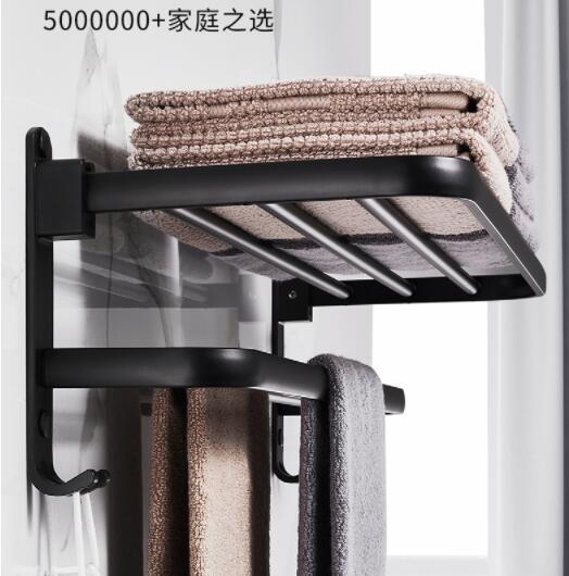 太空鋁浴室壁掛式毛巾架收納免打孔衛生間廁所置物架浴巾架洗手間 NMS小明新品