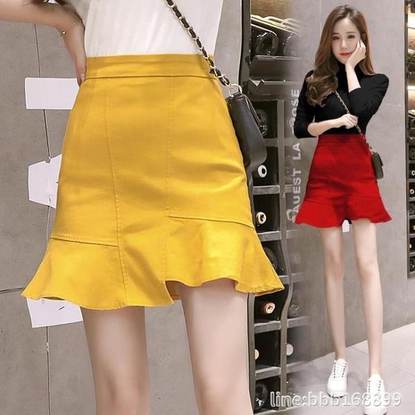 牛仔半身裙 短裙子女夏新款不規則荷葉邊魚尾包臀裙高腰顯瘦牛仔半身裙潮 城市科技