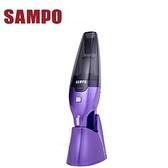 【SAMPO聲寶】手持式吸塵器 EC-HM06HT《刷卡分期+免運》