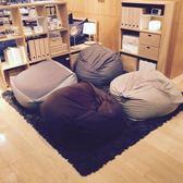 豆袋沙發良品全棉舒適布藝懶人沙發單人創意臥室懶人椅豆包榻榻米【無趣工社】