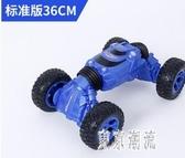 兒童玩具車男孩禮物機器人充電四驅生日禮物越野車遙控變形汽車 LJ5797『東京潮流』