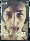 影音專賣店-P02-457-正版DVD-電影【屍控一夜情】-娜亞拉唐珊德 凱洛琳威廉絲 賽門貝瑞特