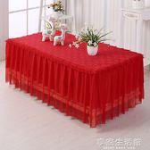 紅色茶幾桌布餐桌台布床頭櫃罩防塵蕾絲多用蓋巾長方形布藝客廳-享家生活館