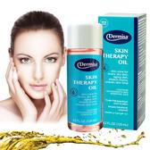 即期品【Starlike】Dermisa 全能修護淡紋美膚油125ml - 市價1150