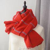 新年紅色本命年條紋圍巾仿羊絨柔軟純色米紅色加厚保暖圍脖女學生 多色小屋