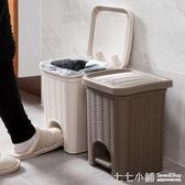 仿藤編腳踏垃圾桶創意客廳小紙簍 家用衛生間廚房大號有蓋垃圾簍AQ