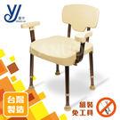 【晉宇】高強度鋁合金 有背扶手洗澡椅 (台灣製 免工具組裝) A-0235D