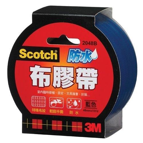 《享亮商城》2024B 藍色 24mm強力防水布膠帶 3M