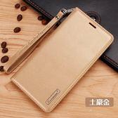 Sony XZ1 簡約珠光 手機皮套  插卡可立式手機套 隱藏磁扣 手機套 手機殼 軟內殼