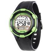 捷卡 JAGA  繽紛耀眼多功能電子錶 藍色夜光  日期 女錶/兒童手錶 學生錶 都適合 M1099-AF 藍綠