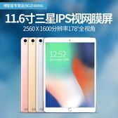 博智星 H9超薄平板電腦12寸手機安卓智能全網通4G通話10二合一 野外之家igo