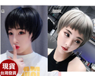 依芝鎂-W78假髮眉上狗啃俏麗二次元短髮假髮正品,整頂售價399元