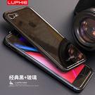 iPhone8金屬邊框 透明鋼化玻璃後蓋 蘋果 iPhone8 Plus保護套 手機殼 鋁合金 金屬框 防摔 防爆 全包