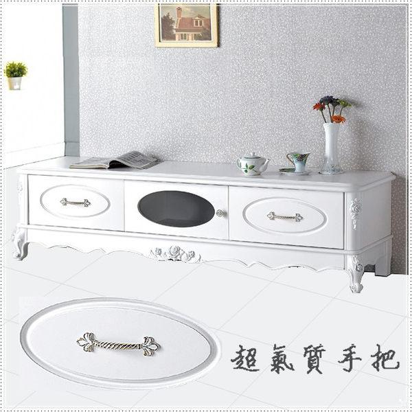 【水晶晶家具/傢俱首選】CX9635-3 喬恩6呎法式烤白二抽單門電視長櫃