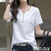 大碼上衣短袖T恤女竹節棉寬鬆大碼女裝女士V領體恤衫上衣 迷你屋 新品