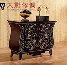 【大熊傢俱】RE803 新古典玄關櫃 實木裝飾櫃 後現代儲物櫃 歐式裝飾櫃