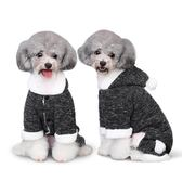 泰迪狗狗衣服秋冬裝比熊博美雪納瑞吉娃娃小狗小型幼犬寵物四腳裝(交換禮物 創意)聖誕